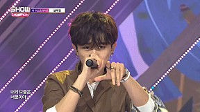 Show Champion EP.274 The East Light - Love Flutters