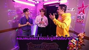 HitZ Karaoke ฮิตซ์คาราโอเกะ (ชั้น 23)   TAEYONG X TEN (NCT U)
