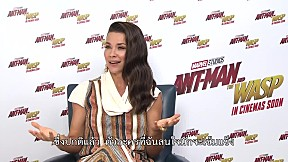 Ant-Man and The Wasp | สัมภาษณ์พิเศษ Evangeline Lilly