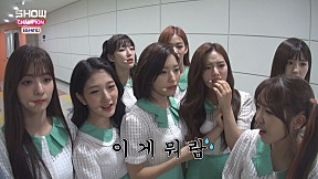 [Showchampion behind EP.96] FROMISE_9s Struggle