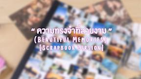 """""""ความทรงจำที่สวยงาม"""" (Beautiful Memories) [Scrapbook Version]"""
