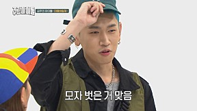 [Weekly Idol EP.362] What we are most curious about now is the concept of clothes!