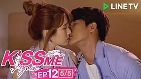 Kiss Me Again จูบให้ได้ถ้านายแน่จริง | EP.12 [5\/5]
