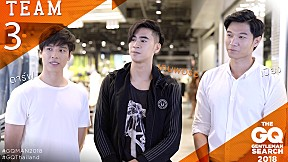 พลิกโฉมหนุ่ม #GQMAN2018 ให้กลายเป็นหนุ่ม Fashion สไตล์ ZEN MEN (Team 3)