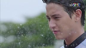 FIN | ไม่มีใครรู้...ว่าจริงๆ มันเป็นน้ำฝนหรือน้ำตา | เกมเสน่หา | Ch3Thailand