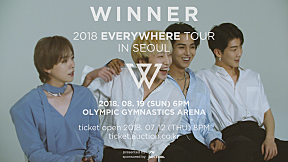 WINNER - \'EVERYWHERE TOUR\' MESSAGE FROM WINNER