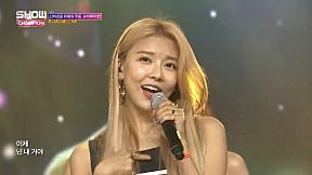 Show Champion EP.276 gugudan SEMINA - Ruby Heart
