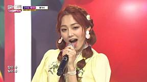 Show Champion EP.276 gugudan SEMINA - SEMINA