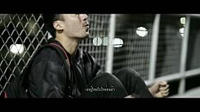 ยังคงรัก - FAIR [Official MV]