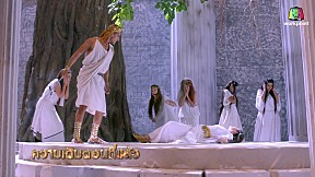 ศึกสองราชันย์ โปรุส vs อเล็กซานเดอร์ | EP.104 | 20 ก.ค. 61 [1\/3]