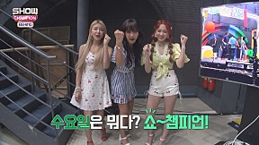 [Showchampion behind EP.99] Back with a Cool Song to Break the Heat! SEMINA