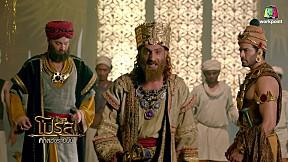 ศึกสองราชันย์ โปรุส vs อเล็กซานเดอร์   EP.108   26 ก.ค. 61 [3\/3]