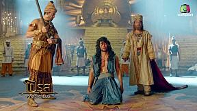 ศึกสองราชันย์ โปรุส vs อเล็กซานเดอร์   EP.108   26 ก.ค. 61 [2\/3]