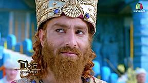 ศึกสองราชันย์ โปรุส vs อเล็กซานเดอร์   EP.109   27 ก.ค. 61 [3\/3]