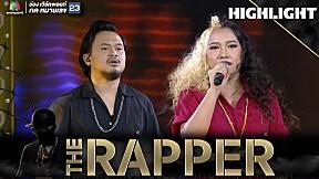 โดน | PUPPUP feat หมวดแวน | AFTER SHOCK | THE RAPPER
