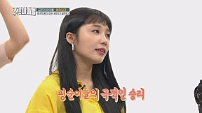 [Weekly Idol EP.366] 8-second mission for APINK! Will it succeed?!