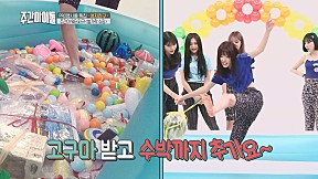 [Weekly Idol EP.367] I\'ll lift everything with my toes!