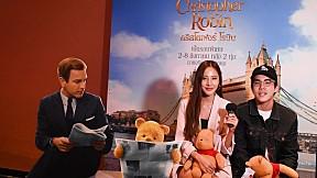 Disney\'s Christopher Robin | สัมภาษณ์พิเศษหลังหนังจบ 1