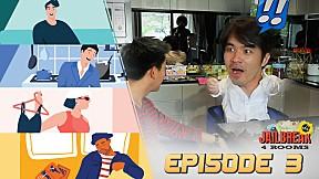 JAILBREAK Season#2 : 4 Rooms | EP.3 Wan Thanakrit [FULL]