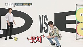 [Weekly Idol EP.368] My butt is strong