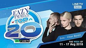 EAZY TOP 20 Weekly Update   2018-08-19
