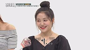 [Weekly Idol EP.369] What is the nickname of RED VELVET\'s cheerleading?