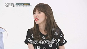 [Weekly Idol EP.369] WENDY, who explains RED VELVET