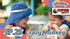 Play Box กล่องหรรษา | EP.29 Crazy Monkey