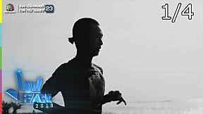 แฟนพันธุ์แท้ 2018   ก้าวคนละก้าว   24 ส.ค. 61 [1\/4]