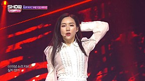 Show Champion EP.282 CAMILA - Red lips