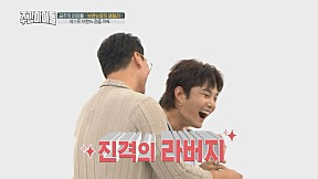 [Weekly Idol EP.370] MXM\'s YOUNG MIN is Shocked by RHYMER\'s Cute Look