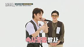[Weekly Idol EP.370] KANTO\'s Salty 2X faster ver. LIVE