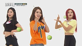 [Weekly Idol EP.370] BERRYGOOD\'s Green Apple 2X faster dance