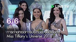 Miss Tiffany\'s Universe 2018 Final Round [6\/6]