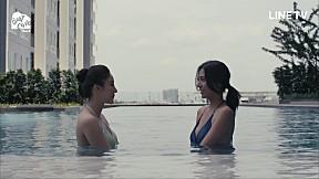 ครูจือกับเด็กหญิงเหมว่ายน้ำ | Highlight เพราะรักมันซับซ้อน It\'s Complicated EP.5