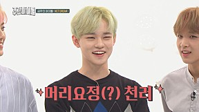 [Weekly Idol EP.371] If you were expecting NCT DREAM\'s cute greeting, you were wrong