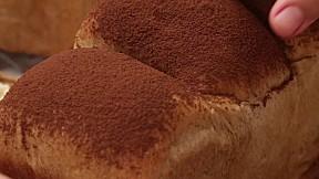 提拉米蘇麵包 Tiramisu Bread