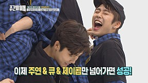 [Weekly Idol EP.372] unifying power NO.1 THE BOYZ\'s Guinness Challenge