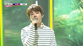 Show Champion EP.284 Nam Woo Hyun - I LOVE YOU