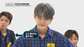 [Weekly Idol EP.372] SANG YEON and Q are more than imagined