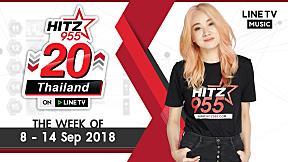 HITZ 20 Thailand Weekly Update | 2018-09-16