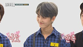 [Weekly Idol EP.372] THE BOYZ\'s 12 attractions \'My color is..\'
