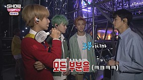 [Showchampion behind EP.107] Just looking at it makes me smile \'NCT DREAM\'