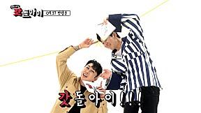 [Oh! My 갓돌아이 Teaser2] ★9월 17일 첫방★ 다들 현생찢고 소리질러~(우루락끼우!!)