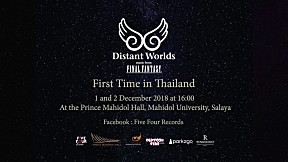 Five Four Live presents Distant Worlds: Music from Final Fantasy in Bangkok
