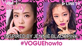 #VOGUEhowto: Inspired by Jennie Blackpink  แต่งหน้าแบบไอดอลสาวเกาหลี