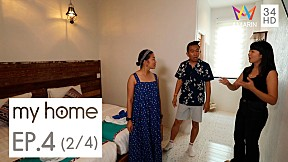 My home l EP.4 [2\/4]