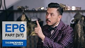 The Face Men Thailand : Episode 6 Part 3\/7