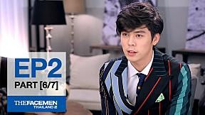 The Face Men Thailand : Episode 2 Part 6\/7