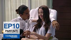The Face Men Thailand : Episode 10 Part 5\/7